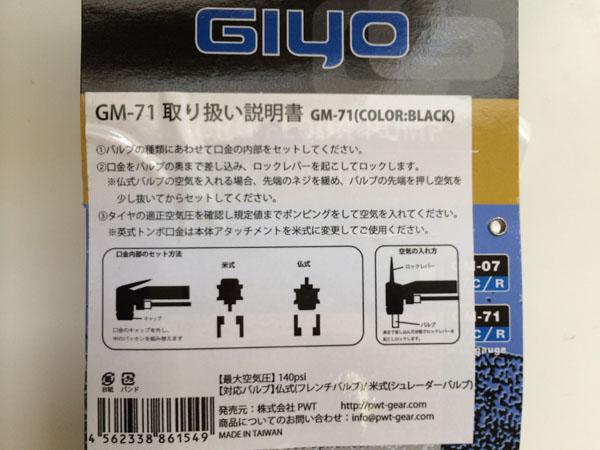 giyo02